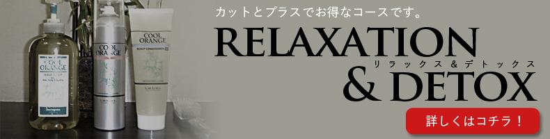 per_camp-relax3